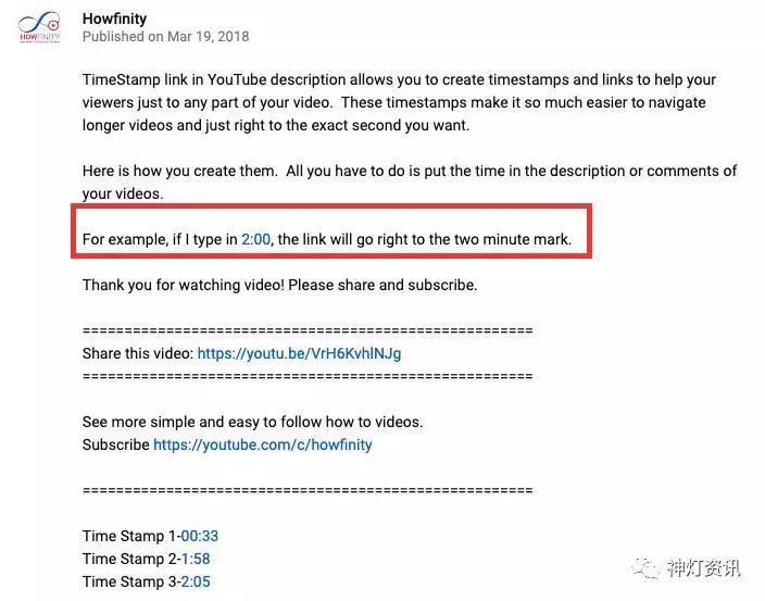 YouTube SEO的高级技巧,可提高视频性能