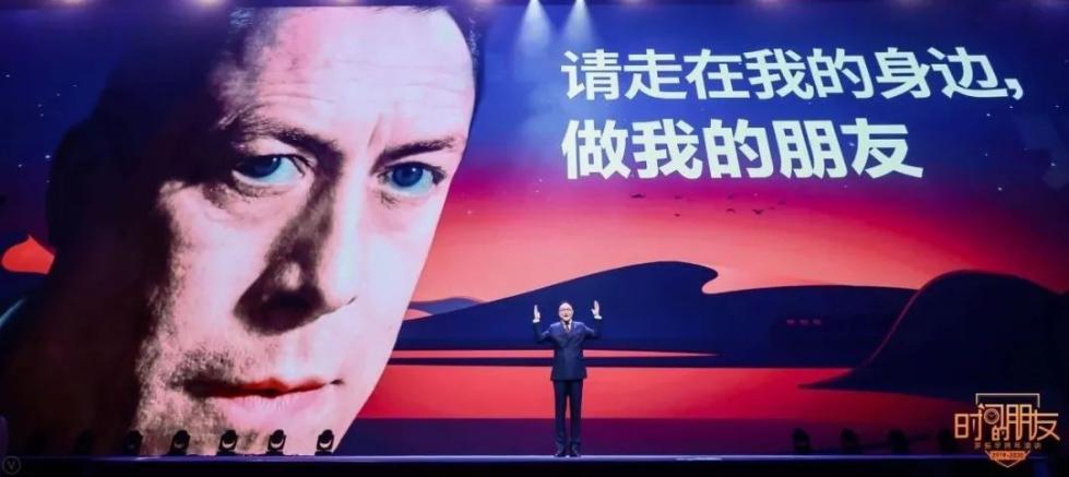 第二部分:什么是中国经济的基本盘
