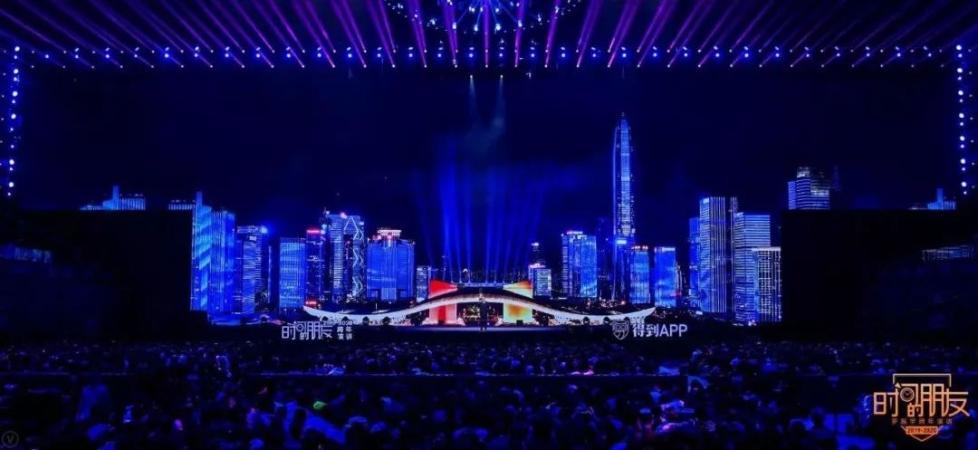 再回到我们刚才说的那个担心,中国会因为被掐住创新的上游而窒息吗?