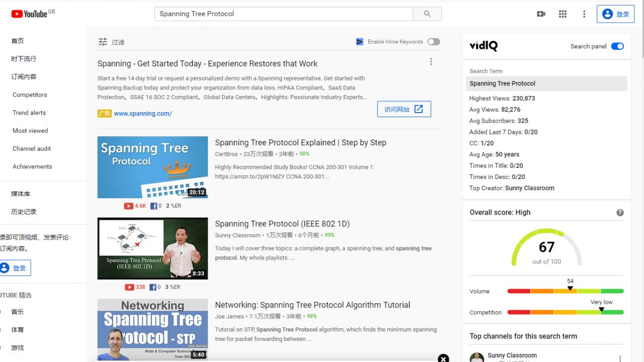 如何在不花钱的情况下,优化 YouTube 视频的 SEO?
