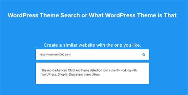 4个工具查看WordPress网站使用的主题和插件